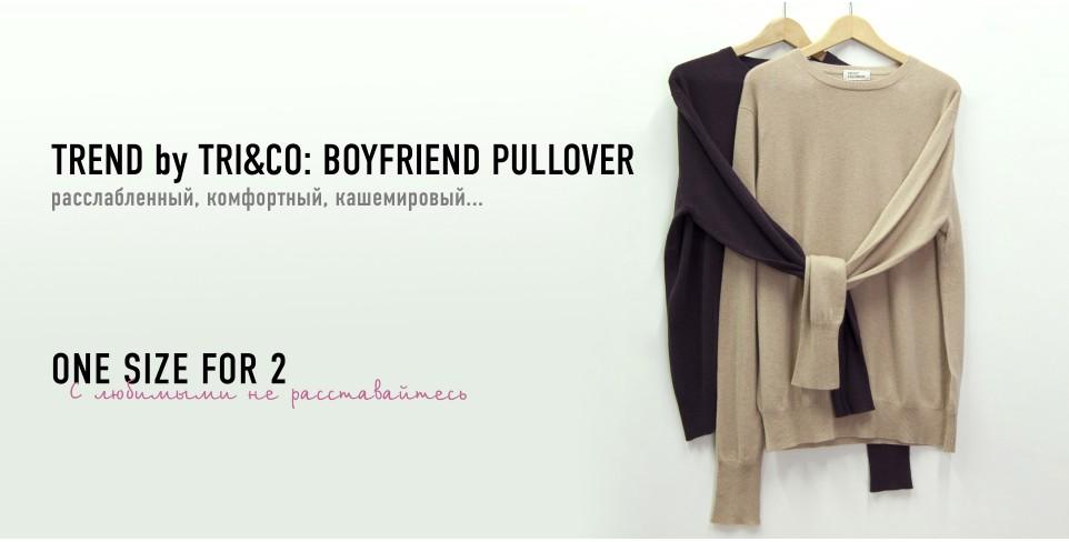 boyfriend pullover